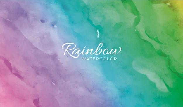 水彩で背景虹