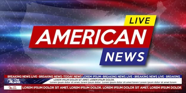 アメリカのニュース速報の背景スクリーンセーバー。速報ニュースはアメリカの地図の背景に住んでいます。