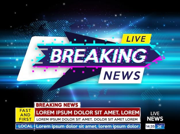 ニュース速報の背景スクリーンセーバー。