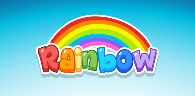 多くの色の単語の虹と背景の空