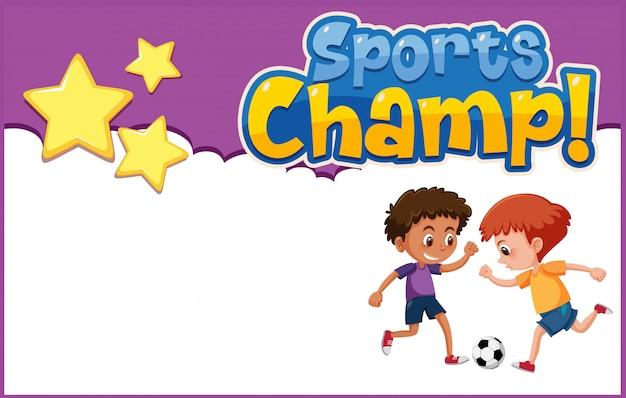 Фон шаблон дизайна с мальчиками, играющими в футбол