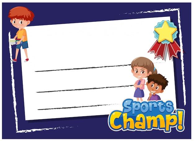 Фон шаблон дизайна со счастливыми детьми