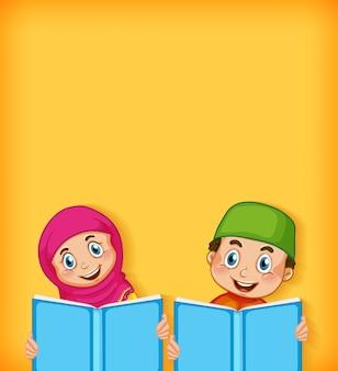 幸せなイスラム教徒の男の子と女の子の読書と背景テンプレートデザイン