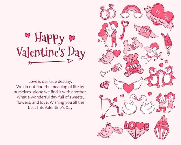落書きアイコンとサンプルテキストでバレンタインデーのお祝いの背景テンプレート