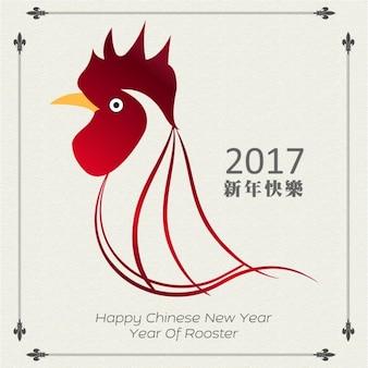 中国の新年2017年、おんどり