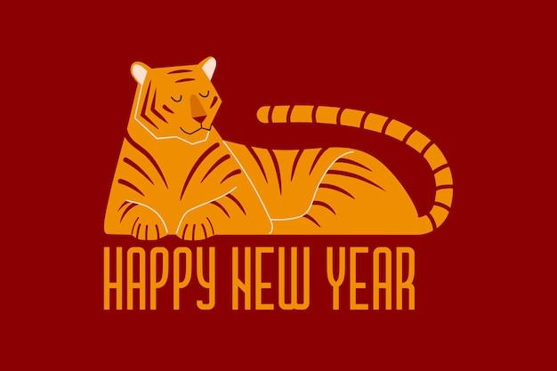 Фон с тигром на китайский новый год 2022 плоский векторные иллюстрации для баннерных открыток