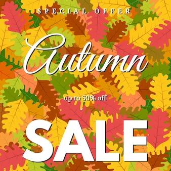 Фон с осенними листьями и надписью осенняя распродажа. векторная иллюстрация