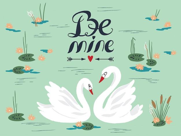 Фон с красивыми лебедями на озере.