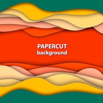 밝은 노란색, 주황색 및 녹색 색 종이 배경 잘라 모양.