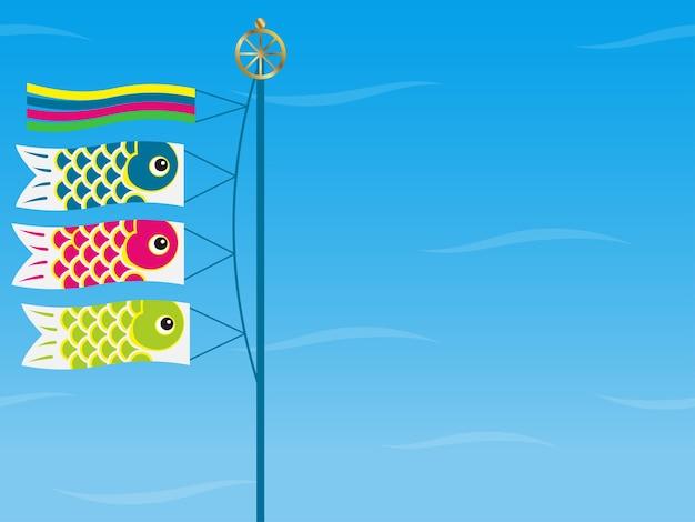 Sfondo con carpe stelle filanti per il japanese boys festival
