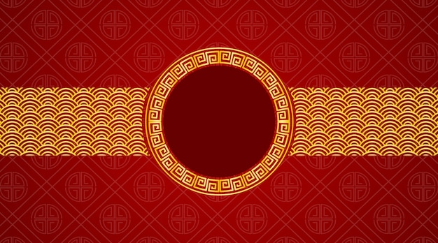 Background with chinese design