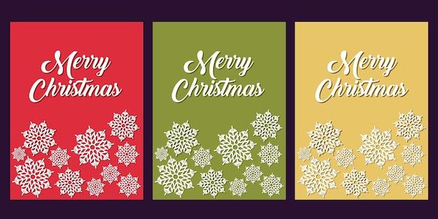 バナー、広告、リーフレット、カード、招待状などのためのクリスマスの装飾と背景。