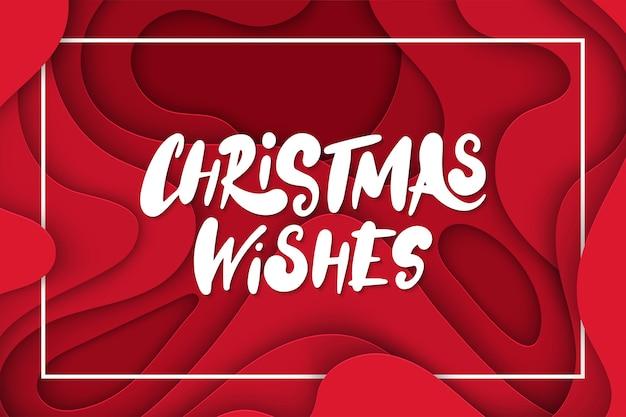 深紅色の切り絵の形で背景。クリスマスの願いのレタリング