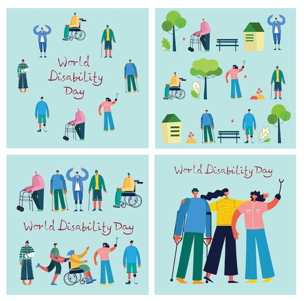 장애인, 젊은 핸디캡 사람 및 도움 근처 친구와 배경. 세계 장애의 날. 플랫 만화 캐릭터.