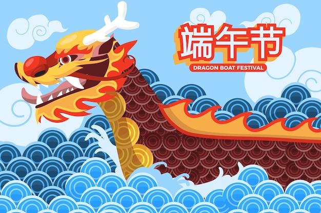 Фон с лодкой-драконом в плоском дизайне