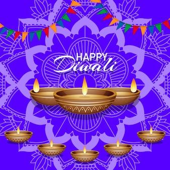 幸せなディワリ祭のための曼荼羅パンタンの背景