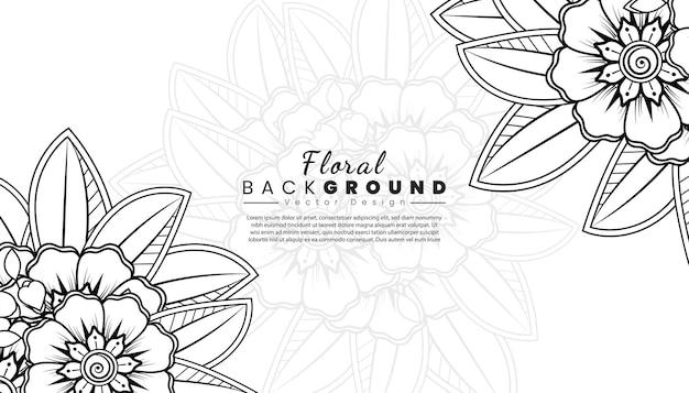 멘디 꽃 배경 흰색 배경에 검은 선 색칠하기 책 배너 또는 카드