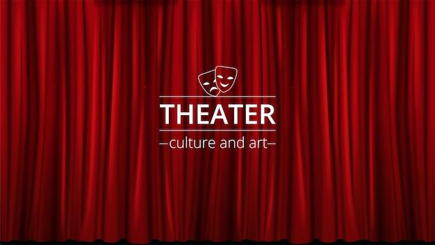 Фон с закрытыми красными шторами театра.