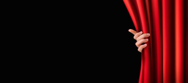 赤いベルベットのカーテンとフローリングの床の背景。図。
