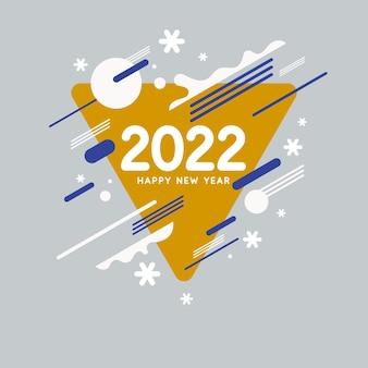 평면 평면 스타일에 비문 행복 한 새 해 2022 벡터 일러스트와 함께 배경