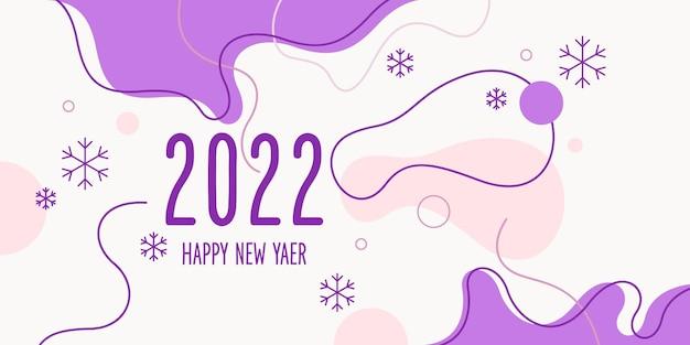 Фон с надписью с новым годом 2022 векторные иллюстрации в плоский плоский