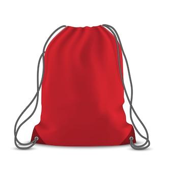 分離されたバックパックバッグ