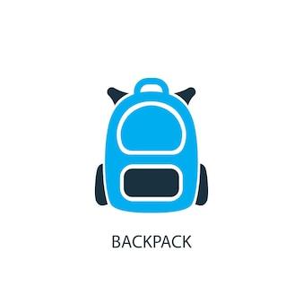 バックパックのアイコン。ロゴ要素のイラスト。 2色コレクションのバックパックシンボルデザイン。シンプルなバックパックのコンセプト。ウェブとモバイルで使用できます
