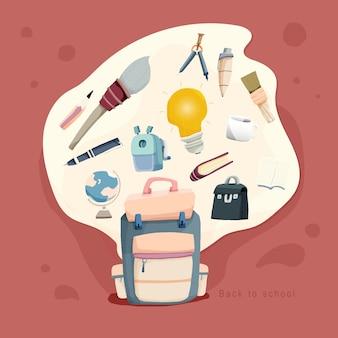 Иллюстрация рюкзака в рисованной
