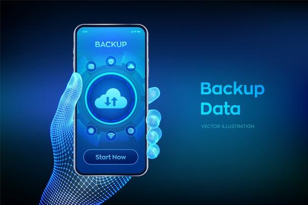 Backup storage data background