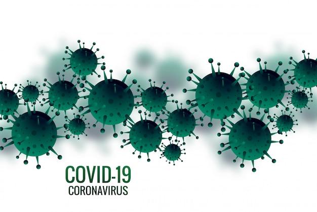 細菌やコロナウイルス感染インフルエンザの背景