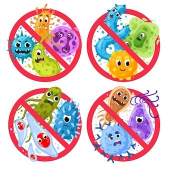 세균 보호