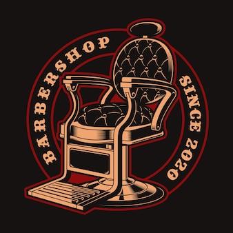 暗い背景にビンテージスタイルの理髪店のテーマのバッジ。これはロゴ、シャツプリント、および他の多くの用途に最適です。