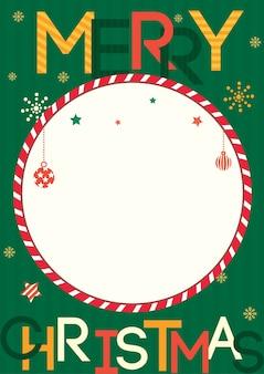 クリスマスbadkground緑赤