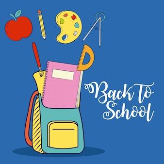 Сумка и школьные элементы, графические ресурсы, связанные с обратно в школу. иллюстрация