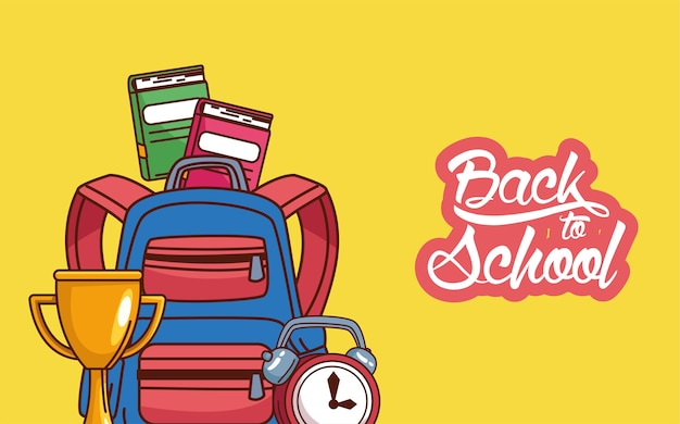 トロフィーのノートと時計のデザインが入ったバッグ、学校に戻る教育クラスとレッスンのテーマ
