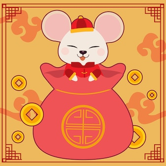 大きな中国のbagの中のかわいいネズミのキャラクター。