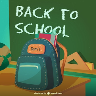 学校に戻ってbagpack