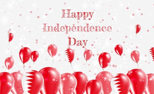 バーレーン独立記念日の愛国心が強いデザイン。バーレーンのナショナルカラーの風船。幸せな独立記念日ベクトルグリーティングカード。