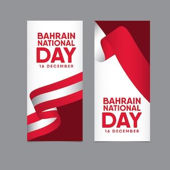 Bahrain national day banner set