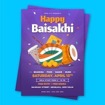 Плоский дизайн счастливый дизайн baisakhi