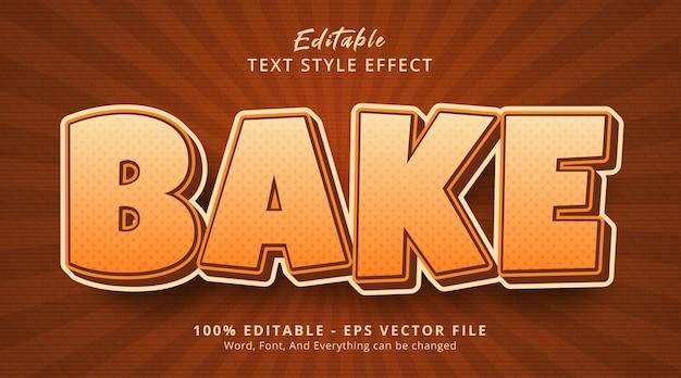 Запекать текст с эффектом причудливого стиля, редактируемый текстовый эффект