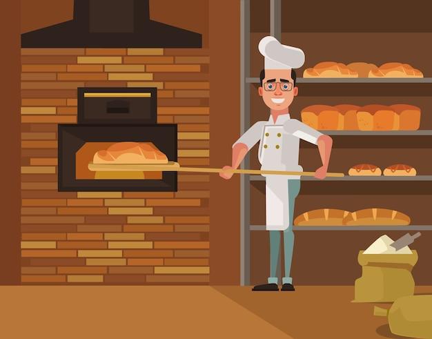 Человек-пекарь печет хлеб. плоский мультфильм иллюстрации