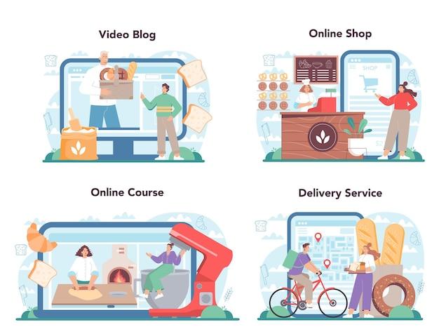 パン屋のオンラインサービスまたはプラットフォームは、均一なベーキングパンのシェフを設定します