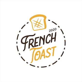 ベーカリーのロゴデザインフレンチトーストベクトル