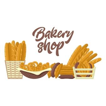 Пекарня с различными видами хлеба, багета, буханки, кренделя, круассана.