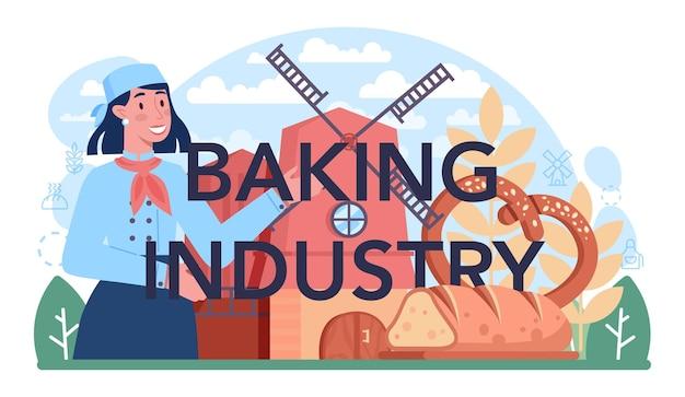 베이킹 산업 인쇄 상의 헤더입니다. 과자 굽는 과정 및 소매. 반죽과 패스트리 제품을 만드는 빵집 노동자. 격리 된 벡터 일러스트 레이 션