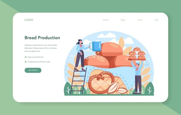 베이킹 산업 웹 배너 또는 방문 페이지. 빵 생산. 과자 굽기