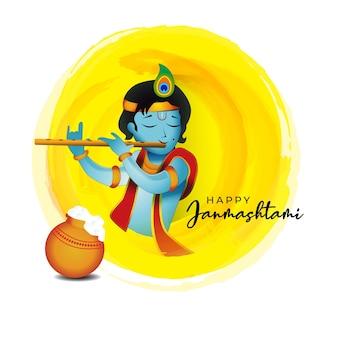 Bal krishna janmashtami 크리에이 티브 벡터