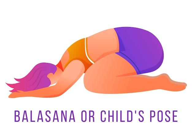 Баласана плоская иллюстрация. поза ребенка. кавказская женщина занимается йогой в оранжевой и фиолетовой спортивной одежде. тренировки, фитнес. физическое упражнение. изолированные мультипликационный персонаж на белом фоне