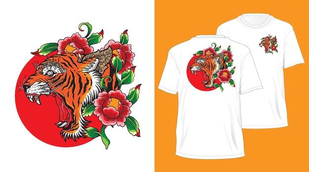 발리 호랑이 머리 문신 디자인 티셔츠 흰색